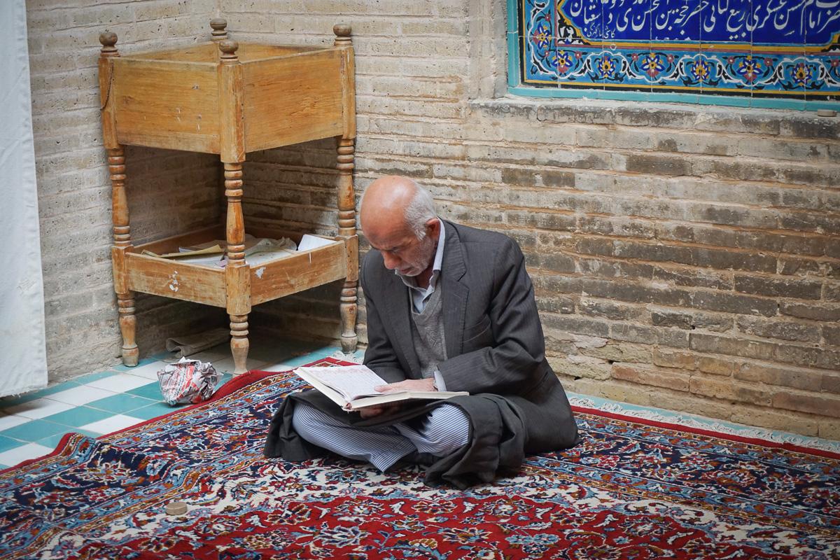 Iran - Isfahan - Masjed-e Hakim