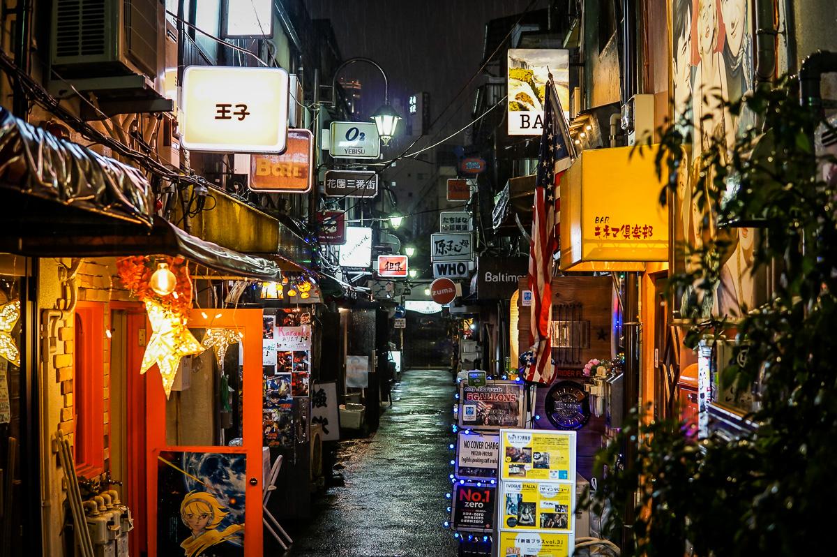 Tokyo Golden Gai Japan Revansch