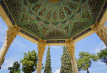 Shiraz Iran Hafez