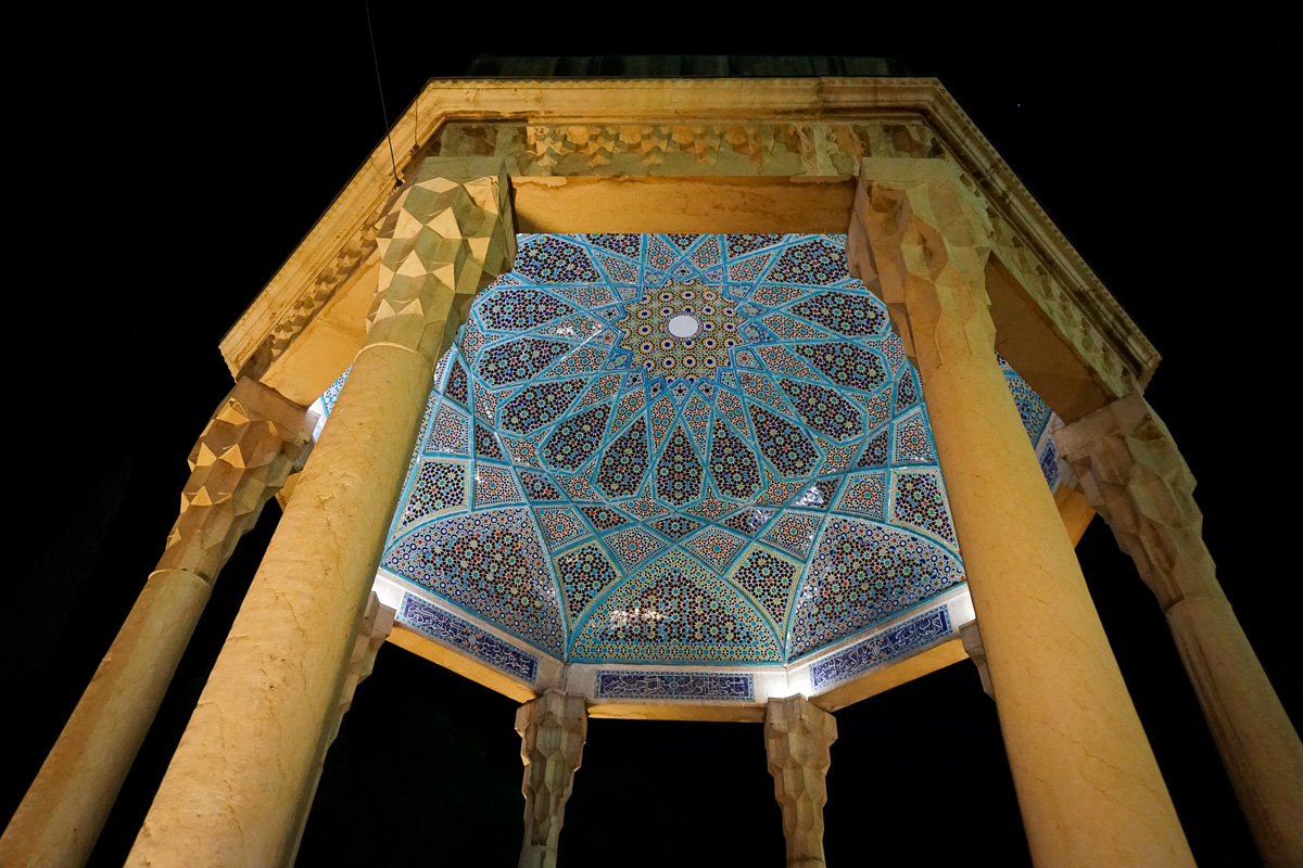 Shiraz Iran Hafez-4