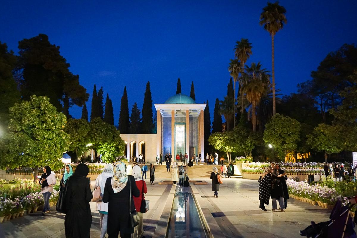Shiraz Iran Sadi