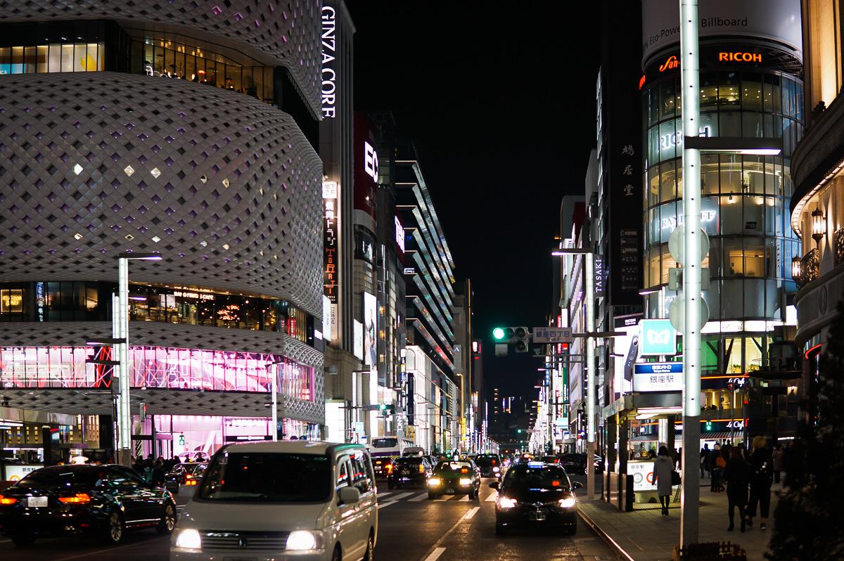 tips-tokyo-japan