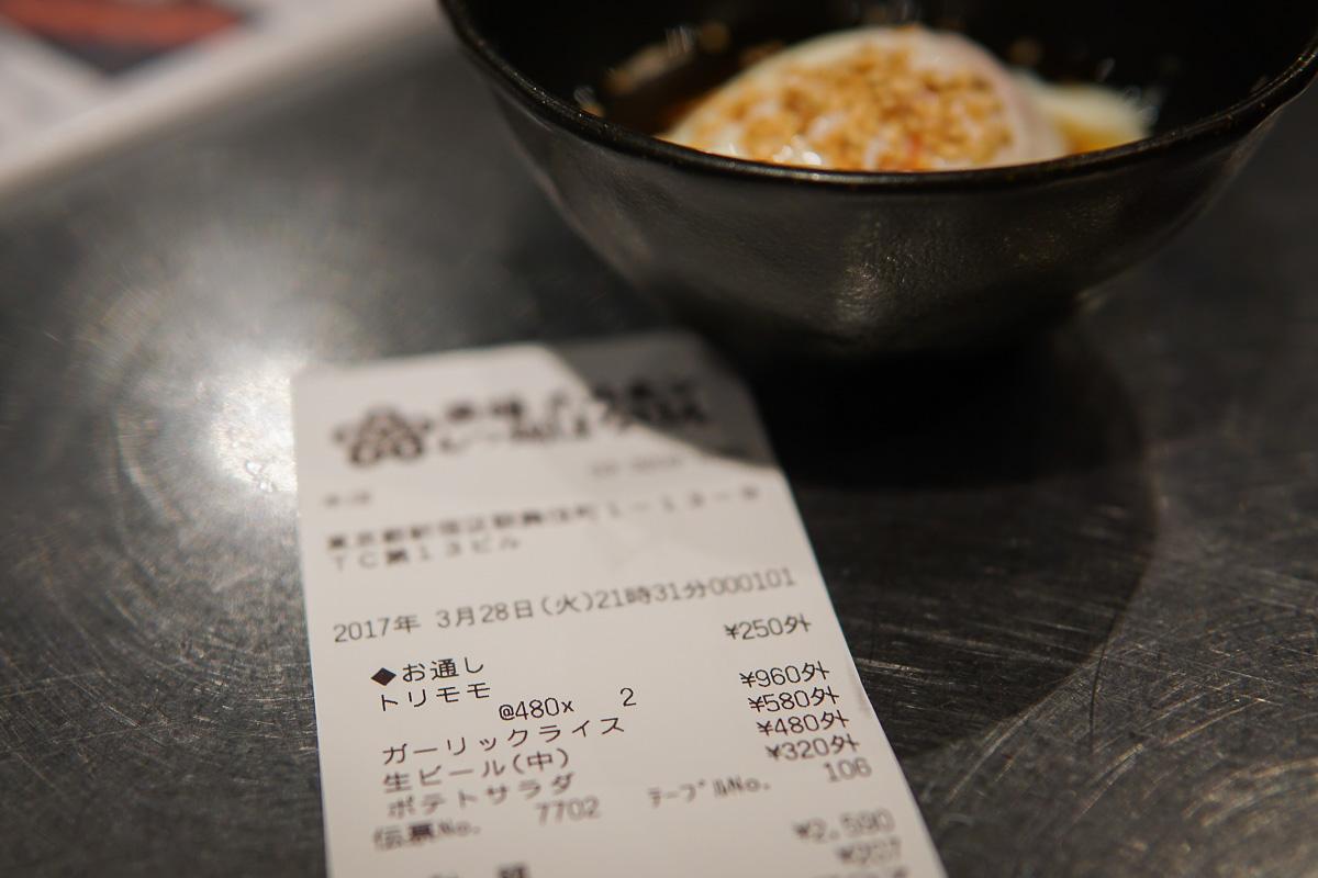 tokyo-bästa-tips-mat