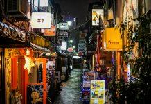 tokyo-golden-gai-japan